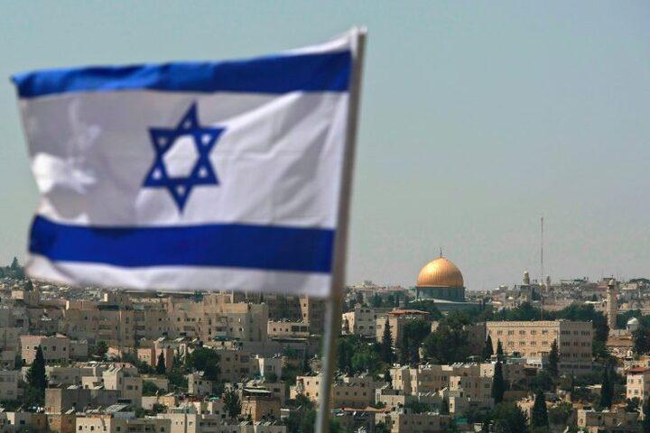 Biden Admin Dismisses Yom Kippur as 'Local Holiday'